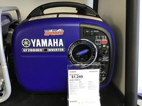 Génératrice Yamaha EF2000IS